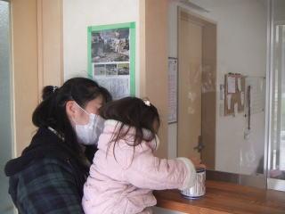 写真:災害救助犬募金